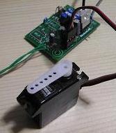 温度制御用PICマイコン