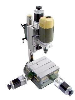 CNCフライスモデリングマシンキット