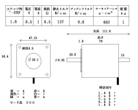 CNCフライスモデリングマシンネット通販ステッピングモーター